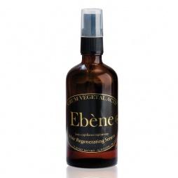 Sérum végétal actif Ebène