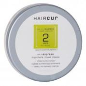Activateur de pousse- Masque-Hair Express