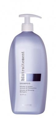 BioTraitement Curly shampooing cheveux bouclés