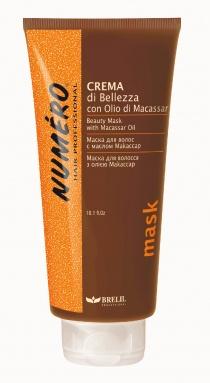 Numéro Masque beauté à l'huile de Macassar et Kératine